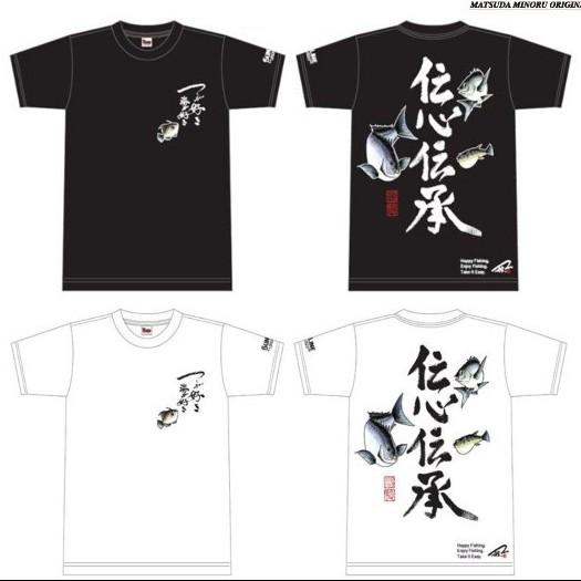 ║慶昌釣具║日本 SUNLINE SUW-15017T 伝心伝承200回記念 T恤 短袖 上衣
