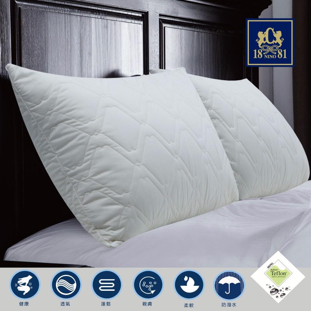 NINO1881杜邦5級防潑水保潔枕芯-米色(2入)