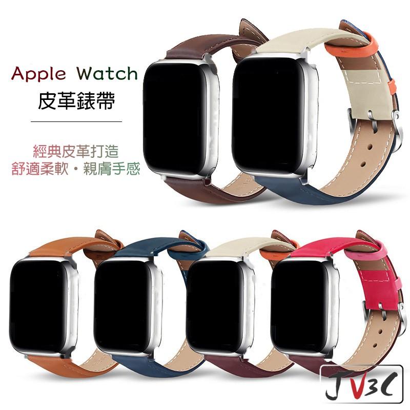 皮革錶帶 適用 Apple Watch 錶帶 SE 6 5 4 3 2 1 38mm 40mm 42mm 44mm AW