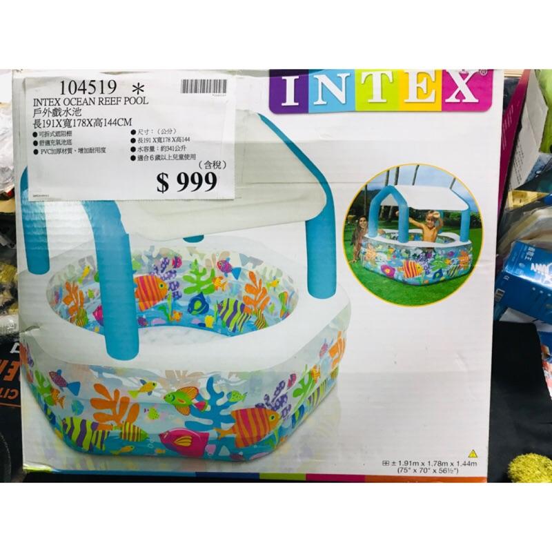 好市多 INTEX  (氣墊底) 可拆卸遮陽帳篷戲水池 兒童戲水池 充氣泳池 泳池