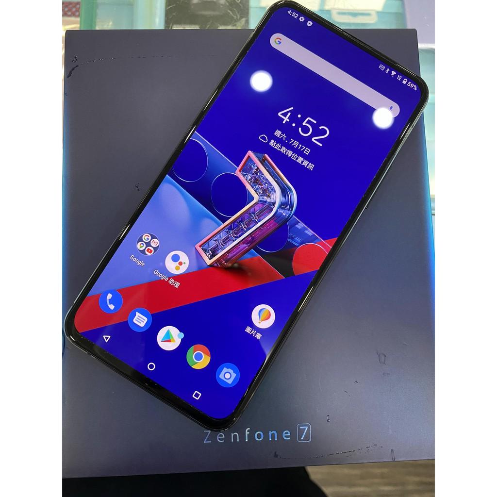 ASUS Zenfone 7 128G  黑