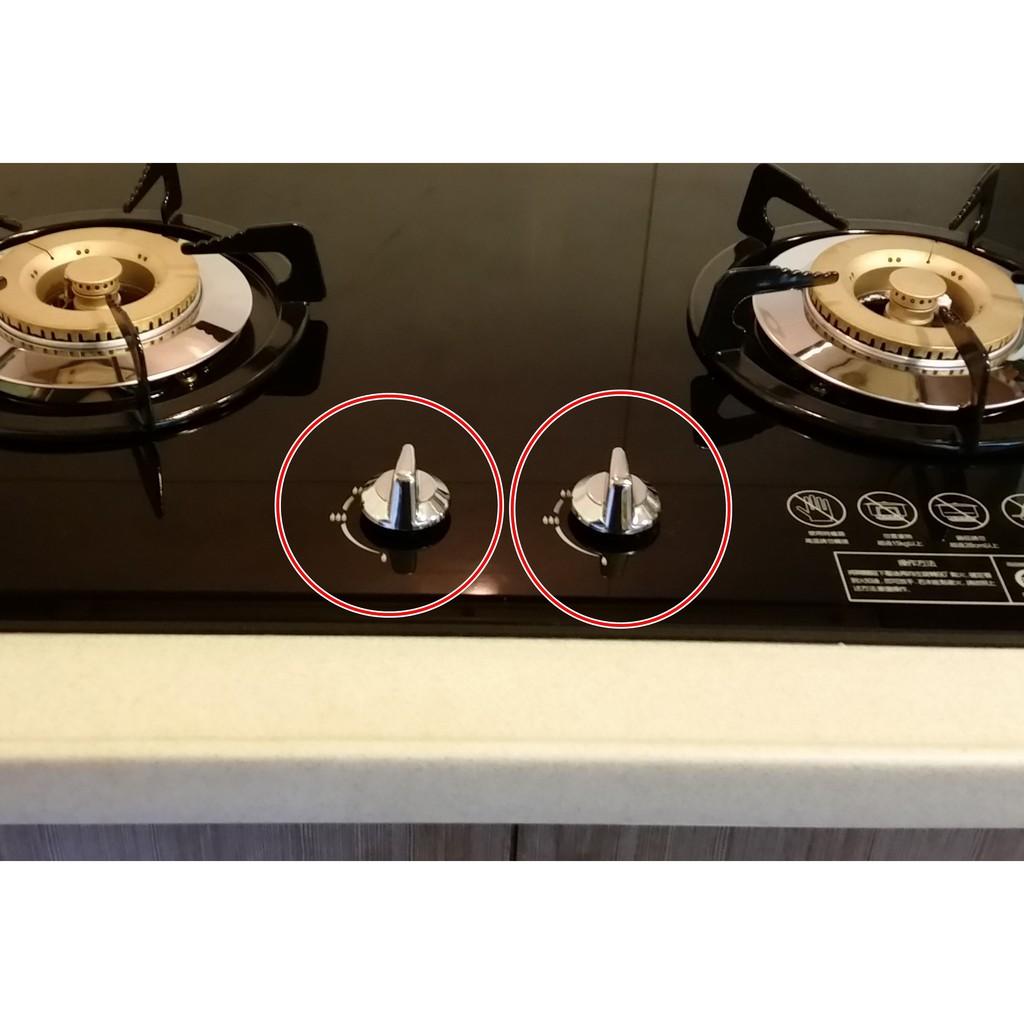 豪山牌瓦斯爐 SB-2082/SB-2182/SB-2183/ 新款 銀色旋鈕 替代 (黑色停產) 1組2個 原廠貨