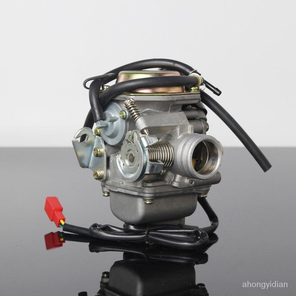 GY6 125CC 化油器光陽三陽悍將三冠王阿帝拉迪爵高手豪邁奔騰GT GR GP G3 EdTr