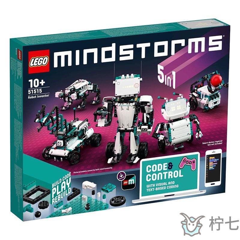 [精品熱賣]LEGO/樂高51515科技組EV3第四代頭腦風暴5合1編程機器人發明家