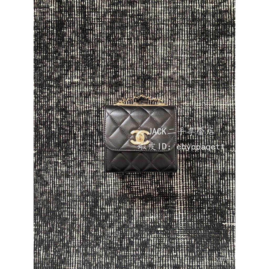 【潘多拉魔盒】二手 Chanel香奈兒 Trendy CC mini小挎包 楊冪同款