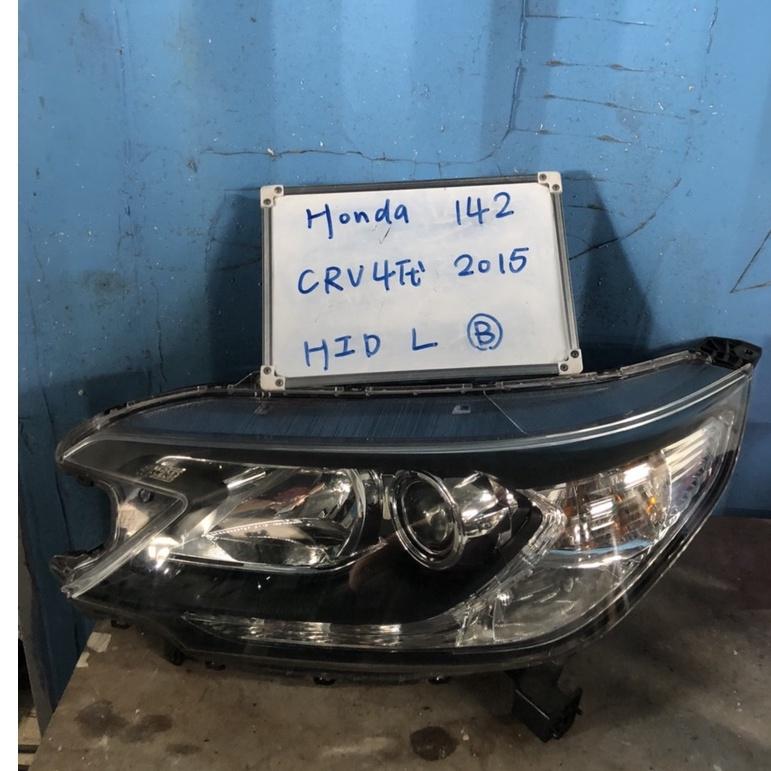 HA142 本田 CRV4代 2015年 HID 左大燈 原廠二手空件 (B)有瑕疵不影響安裝使用