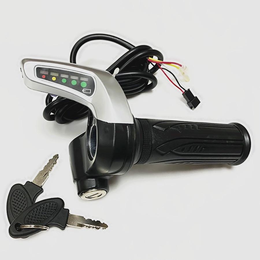 【現貨 免運】電動車調速轉把 鋰電車轉把36V48V帶鎖電量顯示轉把 0.4