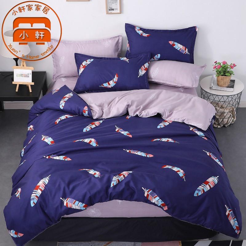 超柔舒柔棉床包組 床包床罩 單人雙人加大特大 床單 裸睡級別 四件組 兩用被套 枕頭套 歐式 小軒家家居