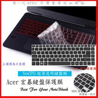 399免運 新材質 宏碁 ACER E5-473G E5-474G E5-432 E5-432G 鍵盤膜 鍵盤保護膜 苗栗縣