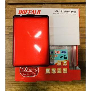 立刻寄出不用等🔥裝滿 1TB 成人 迷片資料 行動硬碟 3.5吋硬碟 1TB 台中市