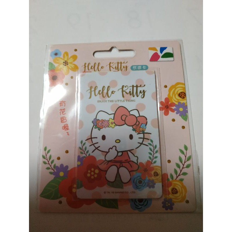 hello kitty 悠遊卡- 花精靈 全新未拆封
