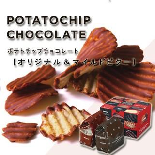 {日本代購}💰特價345 ROYCE巧克力洋芋片/ 抹茶巧克力棒💰  (日本人氣伴手禮 零食) 新北市