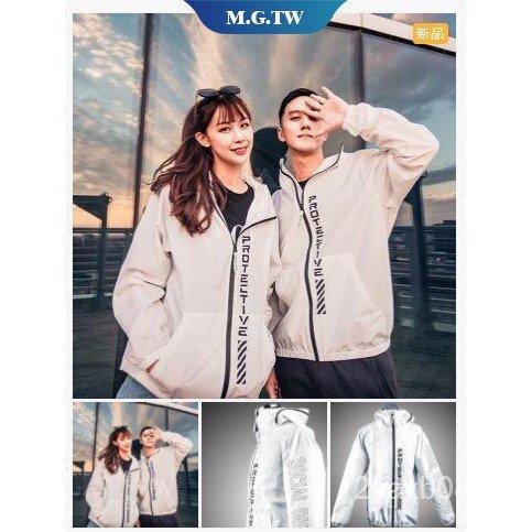 【廠家直銷】  2021外出神器防護衣  [正版  ] 長榮航空機能防護夾克 【GM】