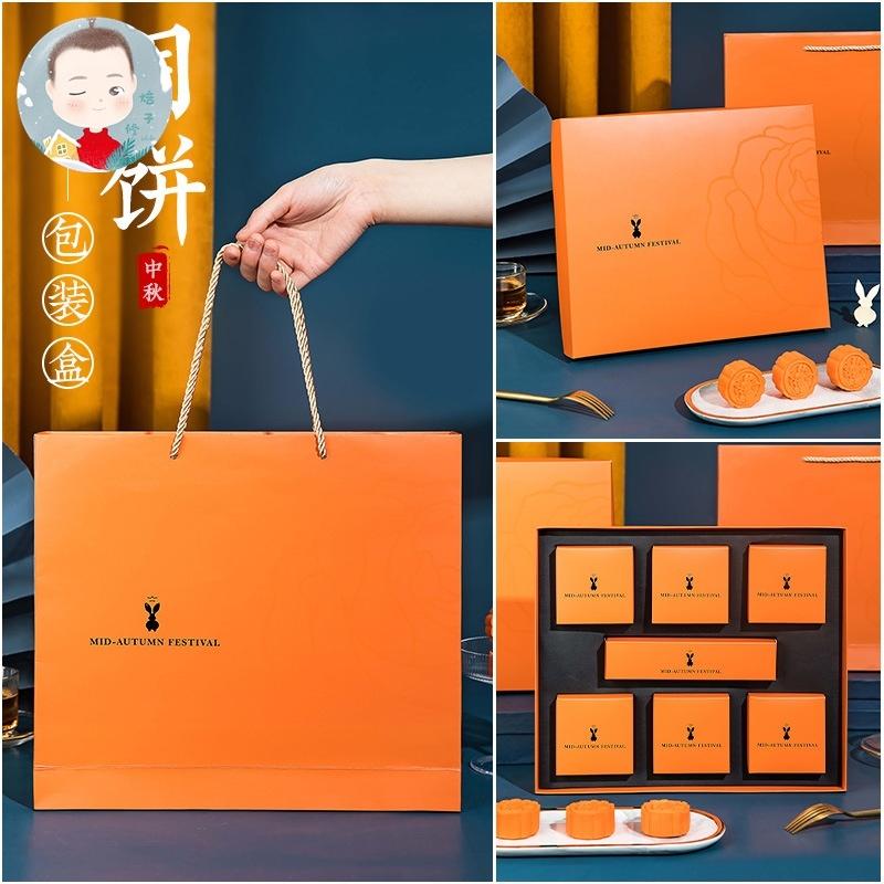 🔥修子焙🔥 2021新款月餅盒 中秋月餅禮盒6粒裝 高端愛馬仕兔子禮品包裝盒 BY●)
