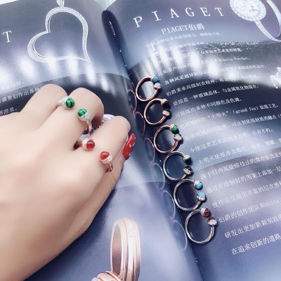 伯爵最新款~Possession戒指~👉🏻飾以兩顆凸圓形黑瑪瑙/紅玉髓/孔雀石/綠松石 和鋪鑲鉆石的圓環💫👉🏻伯爵Pos