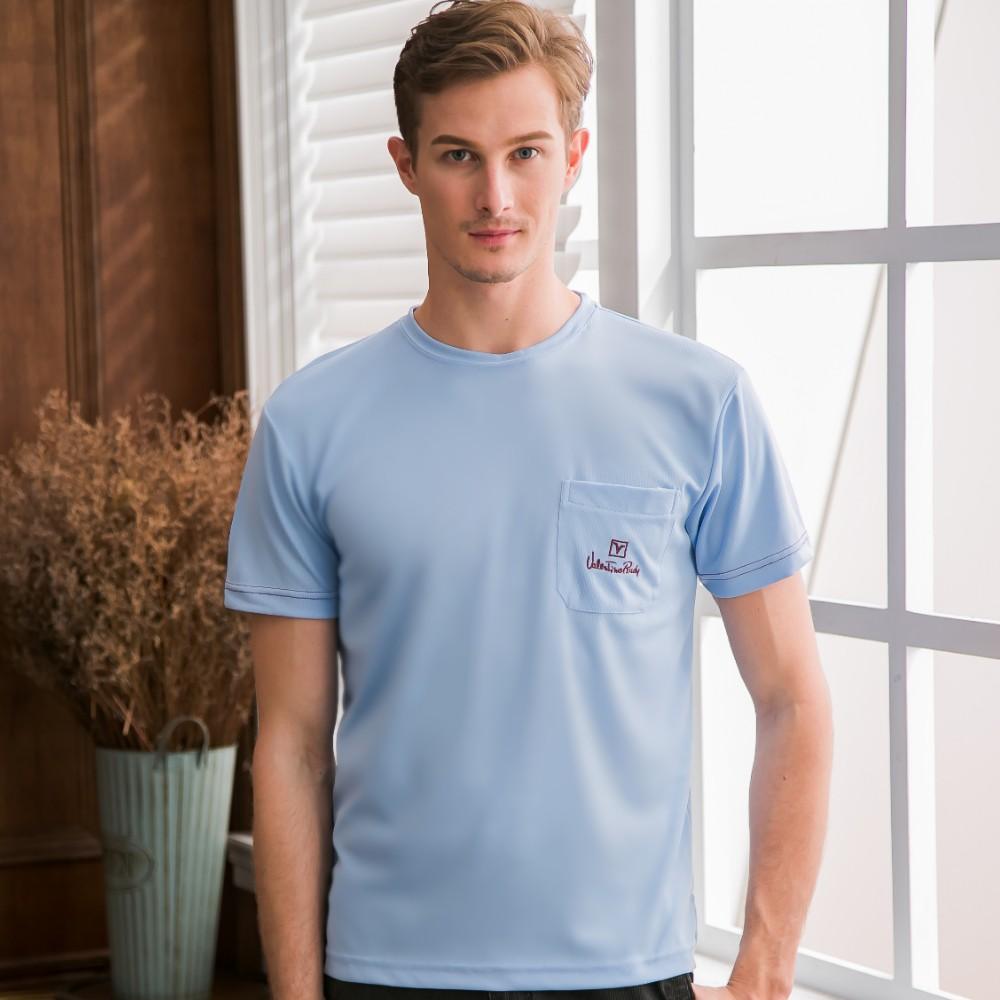 Valentino Rudy范倫鐵諾.路迪-透氣機能圓領T恤衫-淺藍 V08A241-56
