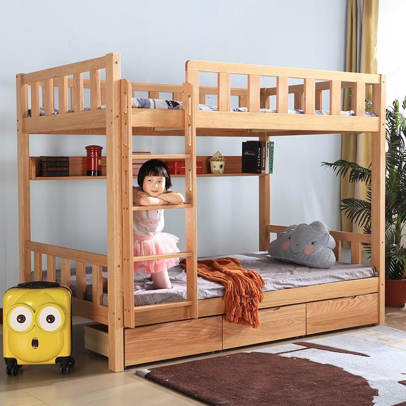 橡木上下床全實木高低床雙層兒童上下鋪木床子母床北歐學生高架床