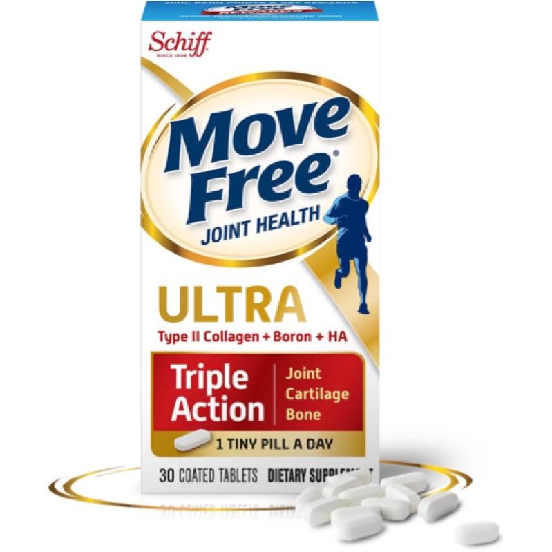 維骨力白瓶Schiff Move Free 75顆 美國好市多 || 膠原蛋白與玻尿酸和硼 || 膝蓋保健的好幫手