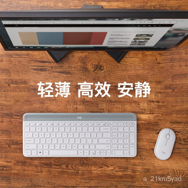 <電競鍵盤>羅技(Logitech)MK470 鍵鼠套裝 無線鍵鼠套裝 超薄 全尺寸 芍藥白 帶無線2.4G接收器cc