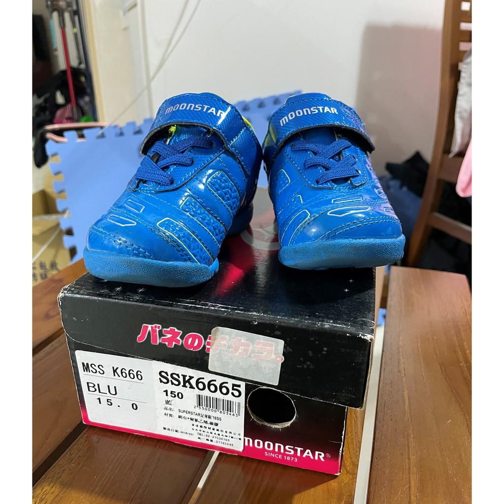 (二手) <日本Moonstar> 閃電競速童鞋 2E足球鞋系列-藍(15cm)