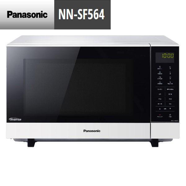 【公司貨】Panasonic 國際牌 NN-SF564 變頻微波爐 27公升 微電腦