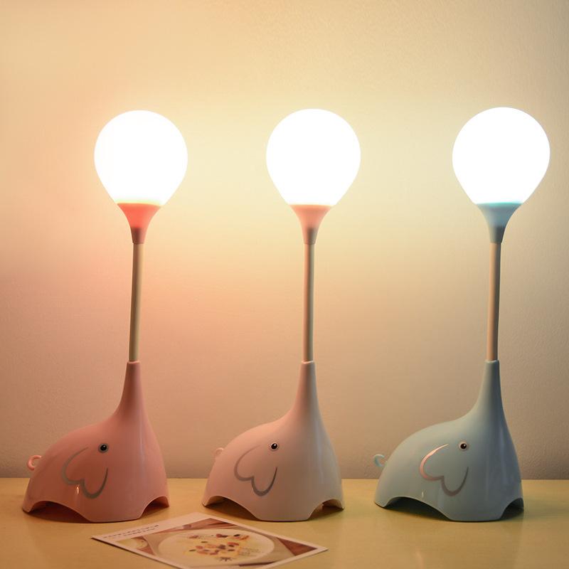 硅膠小夜燈創意USB可充電卡通大象餵奶燈led兒童護眼閱讀檯燈