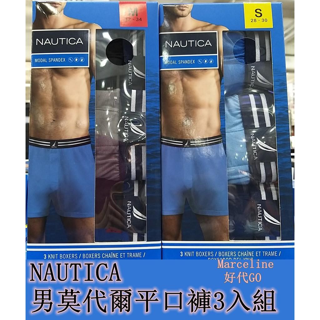 【好代GO】{代購} NAUTICA 男平口褲3入組 男MODAL平口褲 莫代爾纖維 好市多 COSTCO
