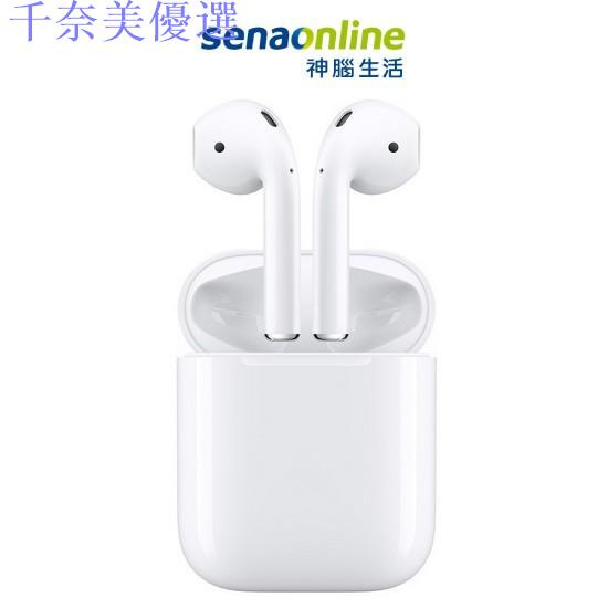 台灣現貨✨千奈美優選✨ Apple AirPods 搭配有線充電盒 二代 神腦生活