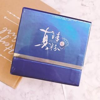 現貨【Beauty小舖】100%千琦珍珠粉(60g/ 罐)