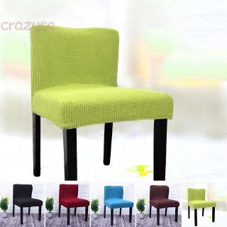 椅子套辦公室乾燥家具可水洗舒適家居裝飾家用家庭酒店高品質