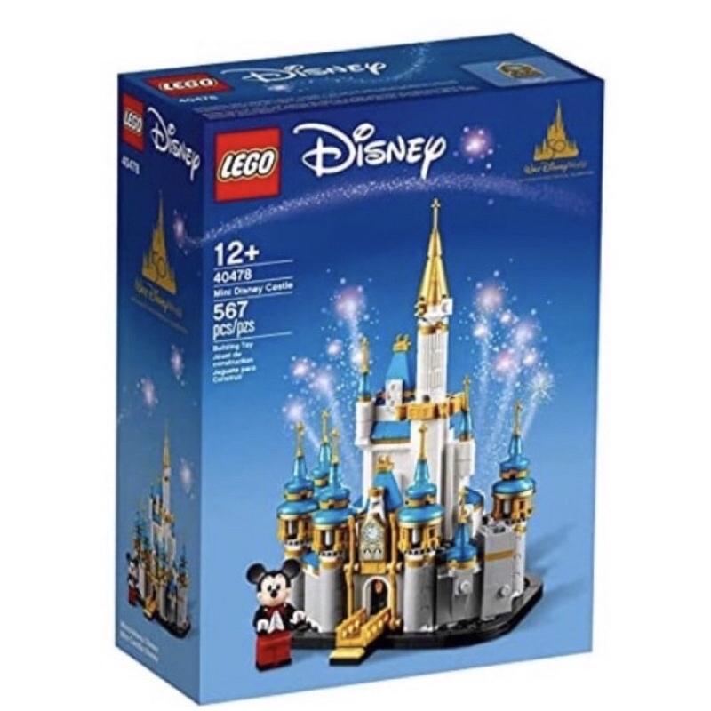 樂高 LEGO 40478 迪士尼小城堡(現貨)