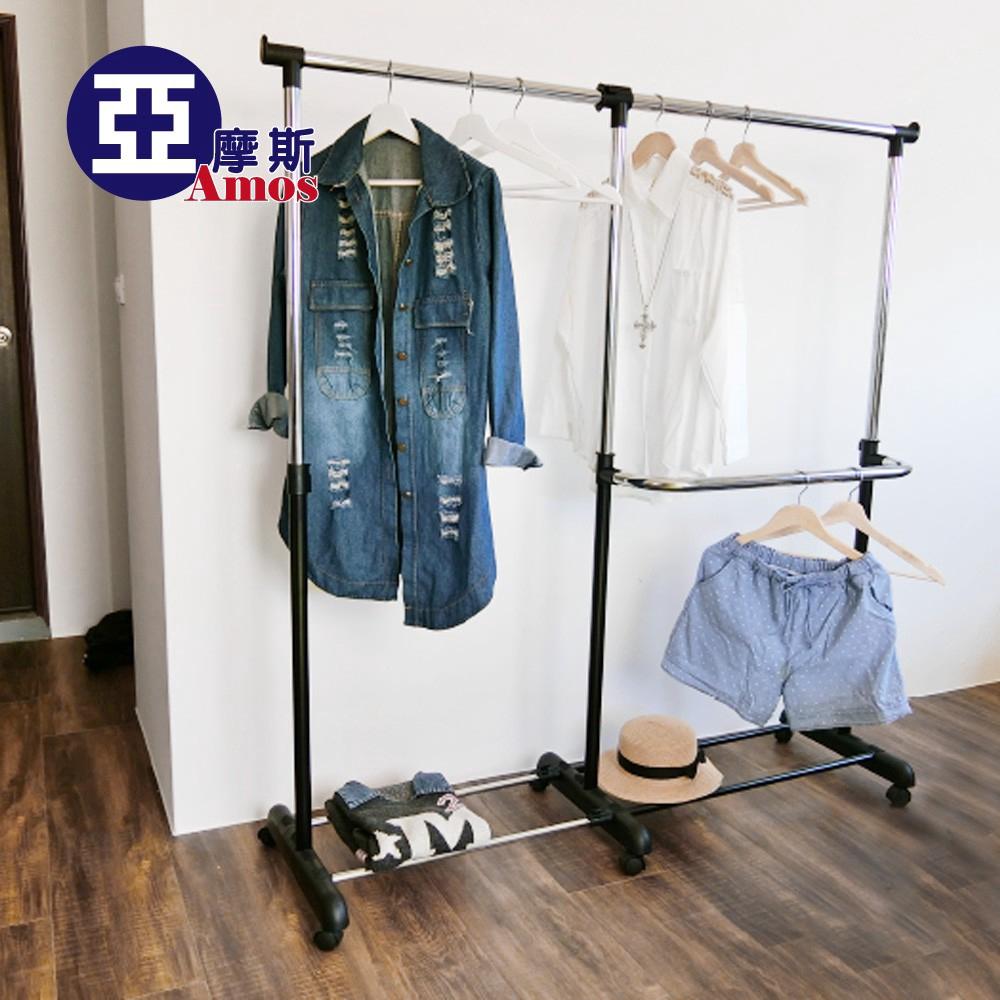 Amos 亞摩斯 大容量三桿機能伸縮衣架 HAW019  廠商直送 現貨