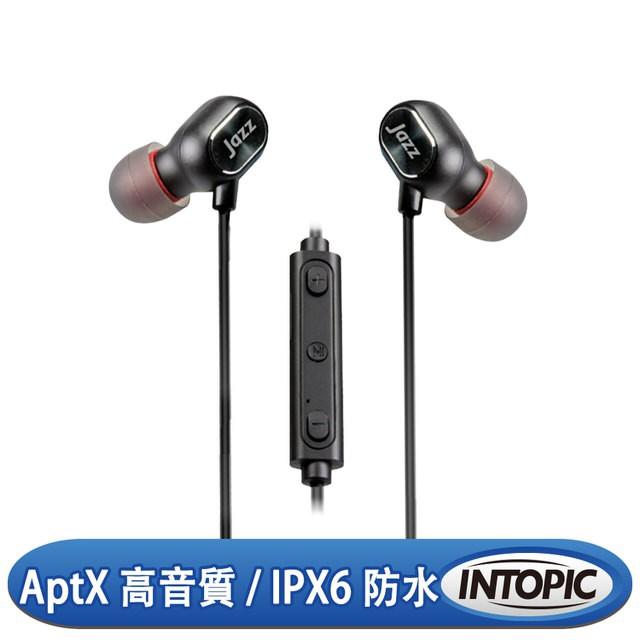 【INTOPIC】AptX高音質藍牙耳機 JAZZ-BT31 [富廉網]