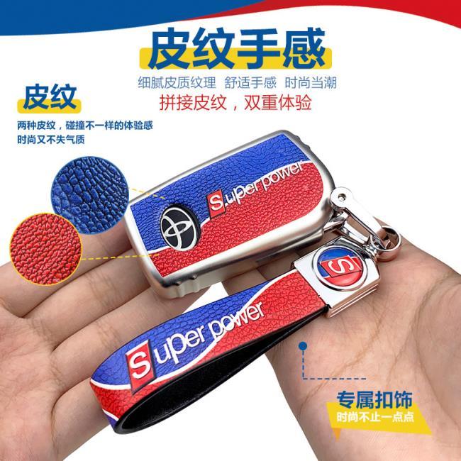 熱賣 豐田鑰匙皮套TOYOTAI Supreme鑰匙包保護套 鑰匙套 皮套皮紋防滑汽車鑰匙保護套匙包8號時光賣場
