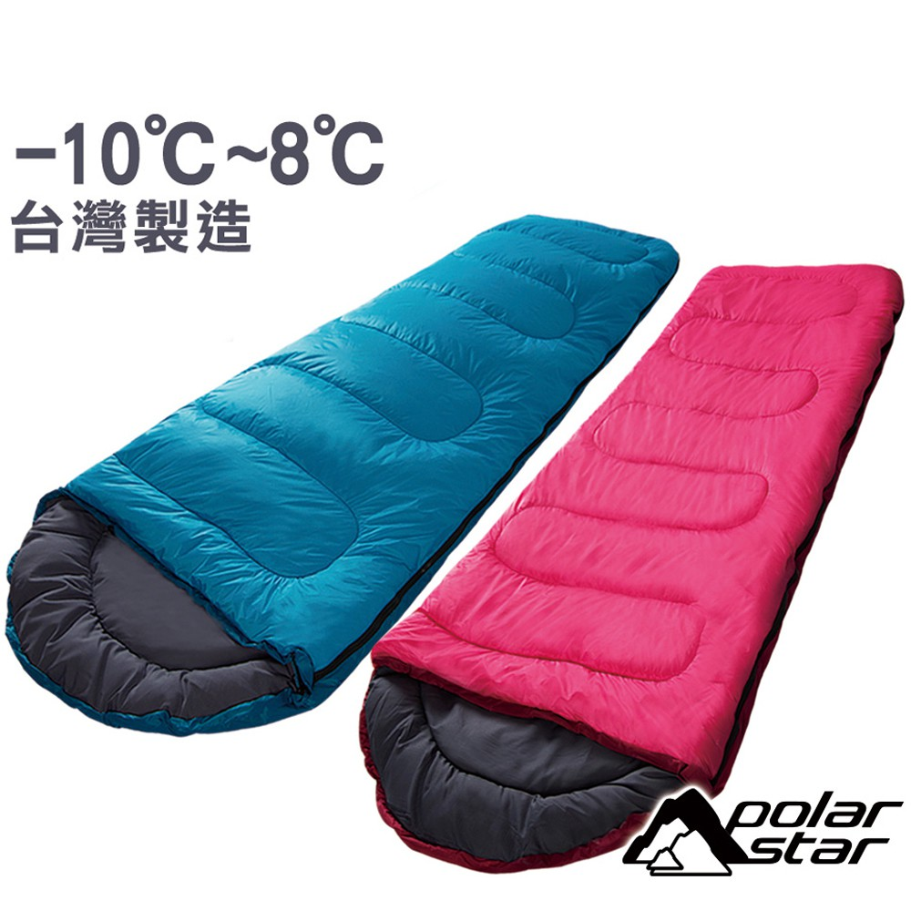 PolarStar 羊毛睡袋 800g 『藍/紅』 P16732