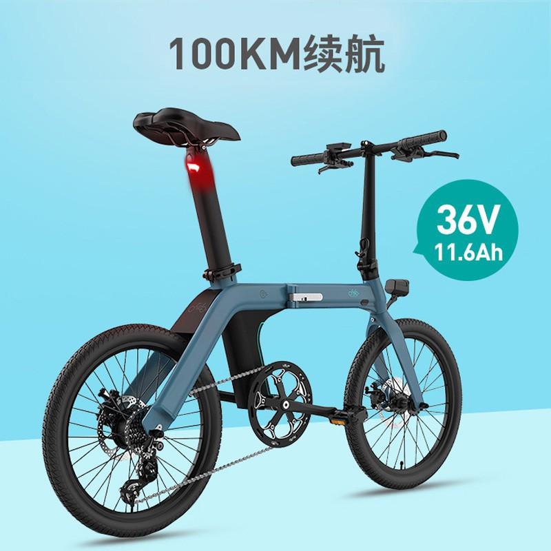 ☆NICE★【免運】FIIDO飛道D11折疊電動自行車可拆卸鋰電池電助力自行車小型電單車