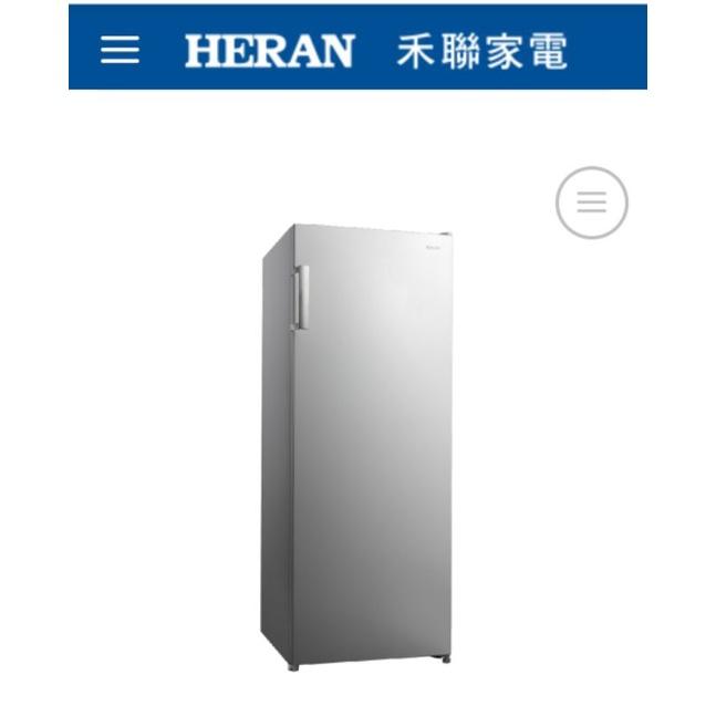 台南 禾聯 冷凍櫃 HFZ-B1762F 170L HERAN 直立式 冷凍櫃 自動除霜 鎧哥冷氣
