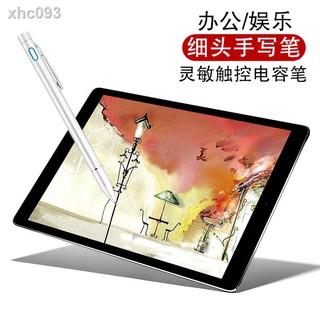 【現貨】◈✔觸控筆ZenPad 3S 10手寫筆Z300C平板Z500M華碩MZ301MF飛馬10s T100ta主動式