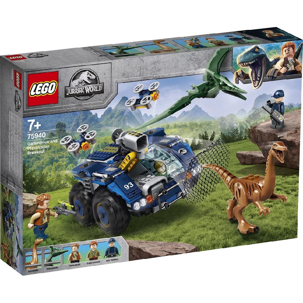 LEGO 75940 雷龍和翼手龍脫逃 侏儸紀世界系列 【必買站】樂高盒組