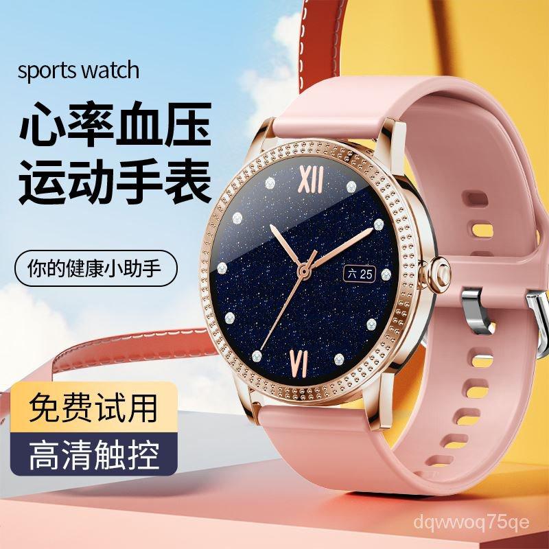6lRg 智慧手環女士飾品多功能運動防水計步測心率血壓智慧手錶女腕錶禮物適用於小米oppo蘋果vivo安卓華為手機通用代