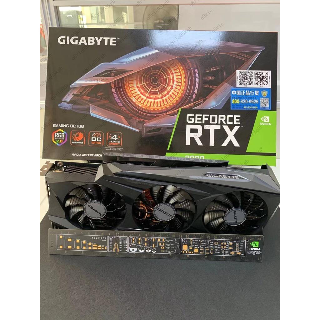 Gigabyte2技嘉RTX 3090 3080 3080TI  3070 3070TI 3060