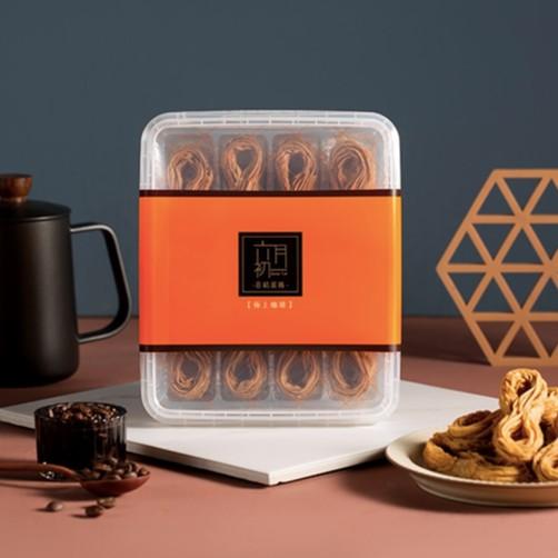 【六月初一】8結蛋捲 | 原味 / 芝麻 / 咖啡 / 巧克力 (32入無提袋)  | 欲8不能酥脆口感 現貨供應
