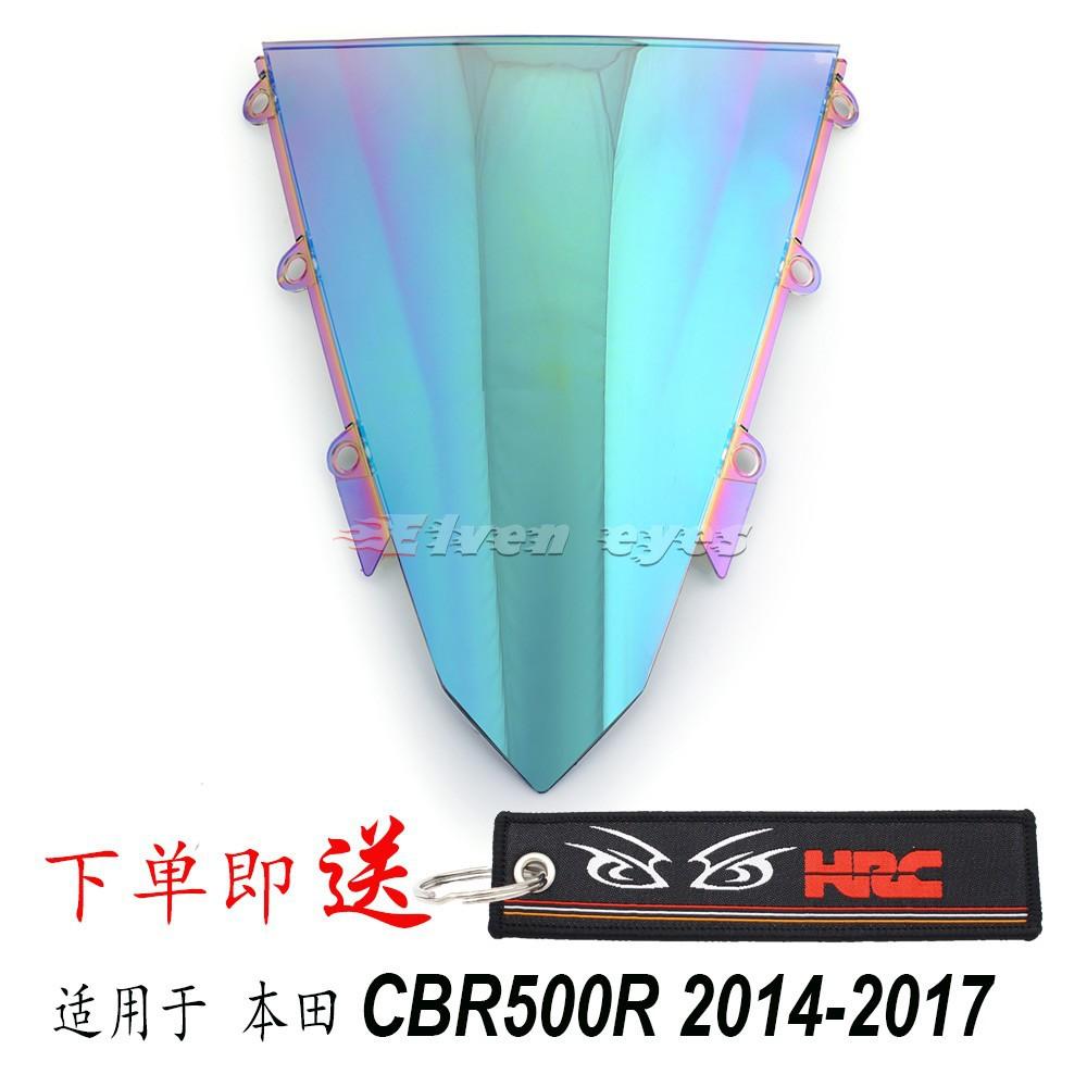 ✨【現貨】適用于CBR500R 14-18年 本田摩托車配件 前風擋 擋風鏡擋風玻璃