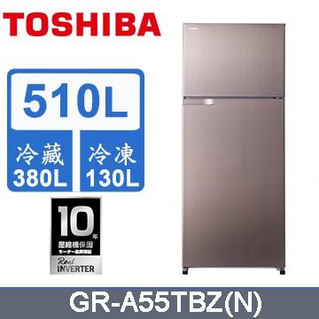 聊聊再折◆北中南配送◇Toshiba 東芝 510L變頻2門冰箱 GR-A55TBZ(N)