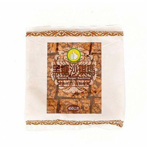 FP 黑糖沙琪瑪(450g)[大買家]