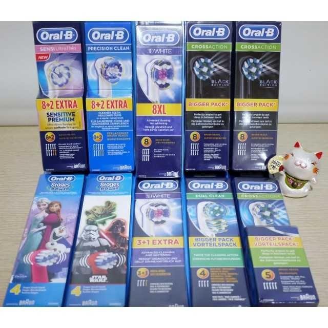 【全新現貨】 OralB 原廠 盒裝刷頭 EB10 EB18 EB20 EB25 EB50 EB60 EB417