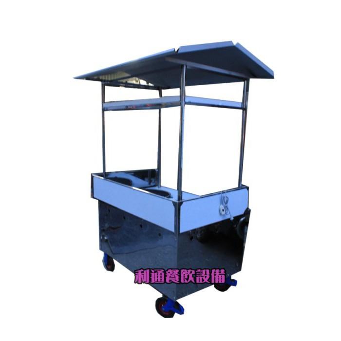 《利通餐飲設備》雙口車仔台 油炸鍋用車台 攤車