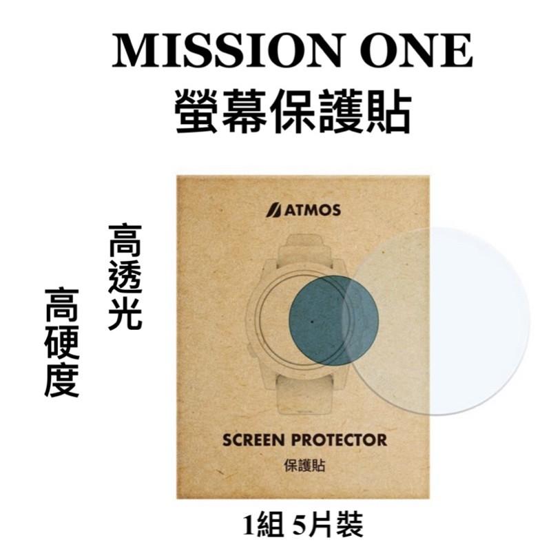 電腦錶螢幕保護貼 ATMOS MISSION ONE、CR-4可用 / 原廠保護貼/自由潛水 深潛 水肺 電腦錶 手錶