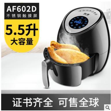 科帥AF602廠家直銷空氣炸鍋觸摸屏智能電炸鍋無油煙多功能薯條機 辛木家具