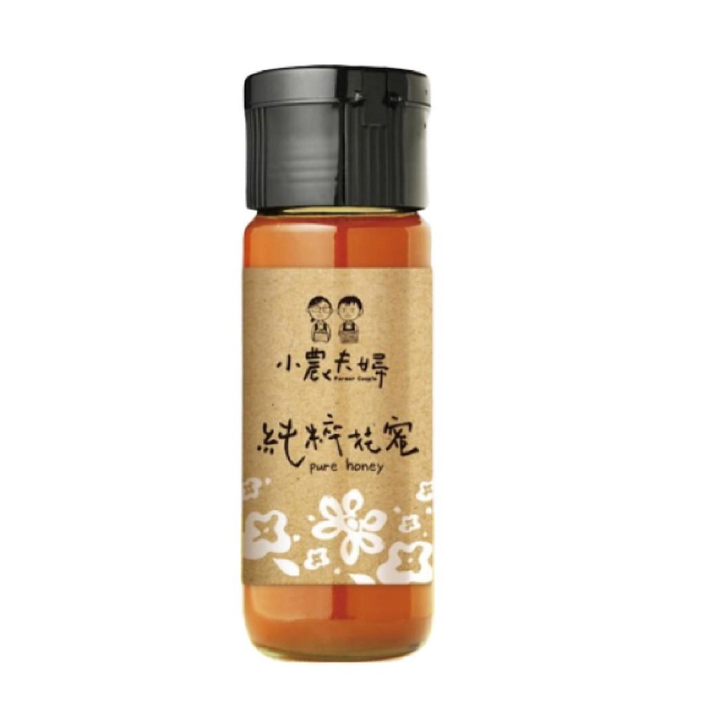 【尋蜜趣】台灣小農夫婦系列 -純粹花蜜 420g